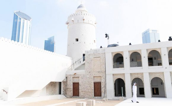 Abu Dhabi City's Oldest Fort, Qasr Al Hosn, Opens to the Public on December 7