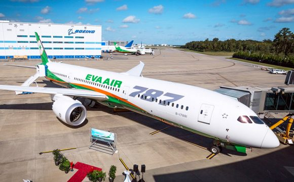 EVA Air to End Male Flight Attendant Ban