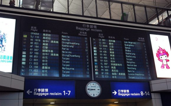 Hong Kong Airport Resumes Transit Flights