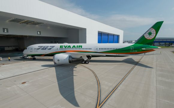 EVA Air Voted 4th Best Airline in the World