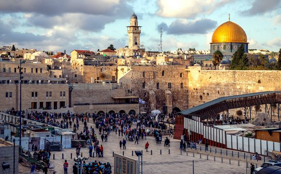 Israel Ministry of Tourism – 2019 Inbound Tourism Survey