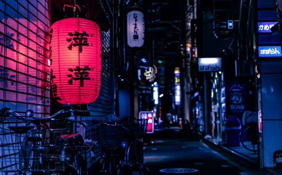 Japan Matsuri Presents – Free Virtual Event