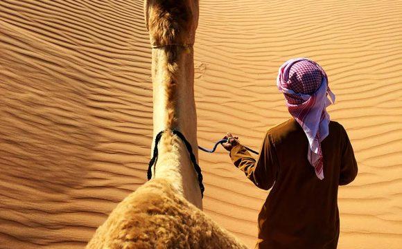 Trek to Pakistan, Saudi Arabia and Oman: Explore Launch New 2022 Brochure
